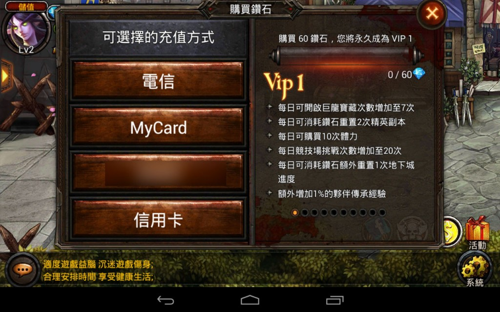 Screenshot_2014-12-10-11-16-55