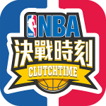 NBA Clutch Time(港版) MyCard儲值教學
